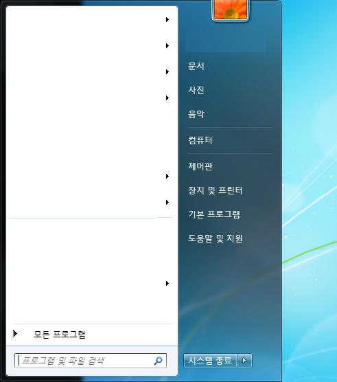 Windows 7 PPTP VPN 1
