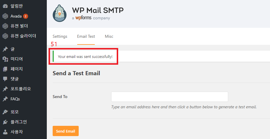 WP Mail SMTP by WPForms 29