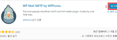 WP-Mail-SMTP-by-WPForms-2-1-700x241