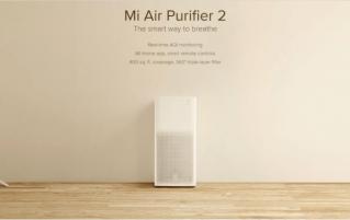 샤오미 미에어2 (Mi air Purifier 2)개봉기 및 사용기